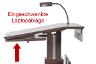 eingeschwenkte Laptopablage an Rednerpult Morsum - Seitenansicht